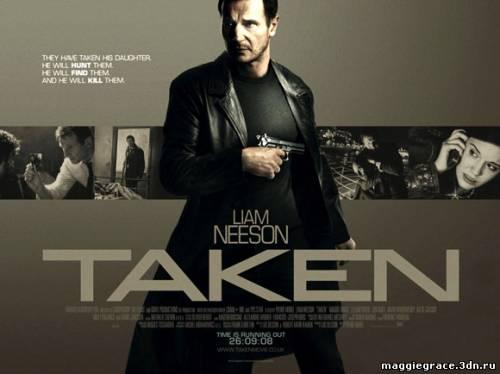 "Watch Taken 2 (2012) #FullMovie""(#Online'English)"